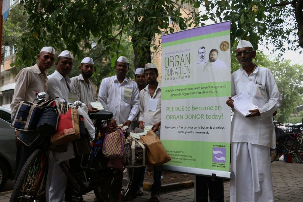 Enthusiastic team of Dabbawalahs set out to spread awareness on Organ Donation in the city